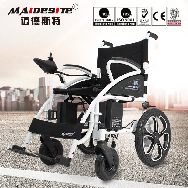cheap price handicapped electric wheelchair for sale