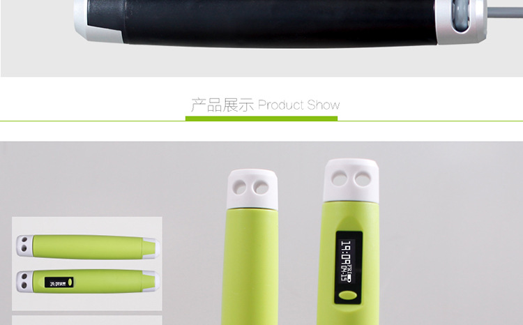 calory skip bluetooth 4.0 app smart skipping jump rope