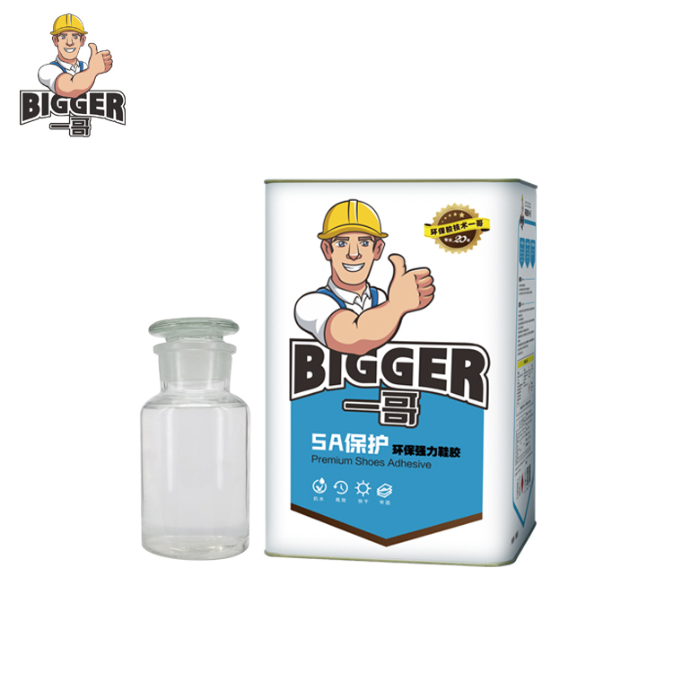 Colorless PU glue for shoes/sliper /sport shoes/ leather shoes making