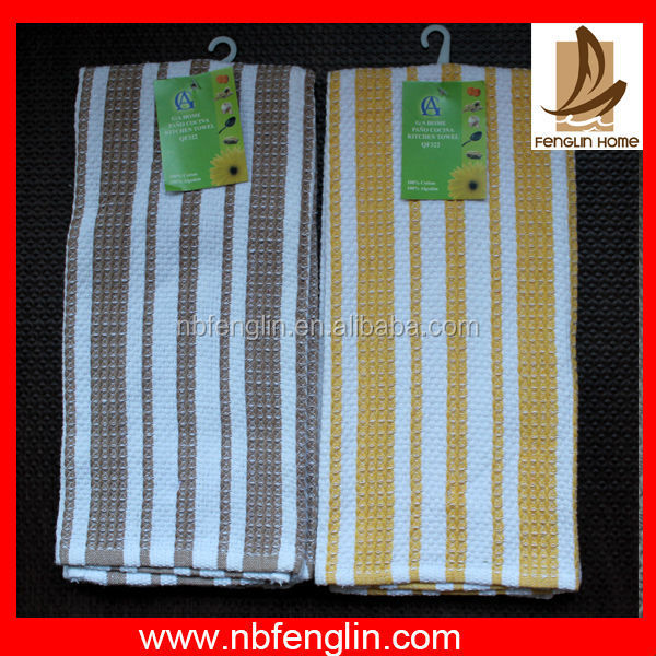 Good rating 100% cotton Kitchen tea <strong>towel</strong> brown&yellow stripes fabric