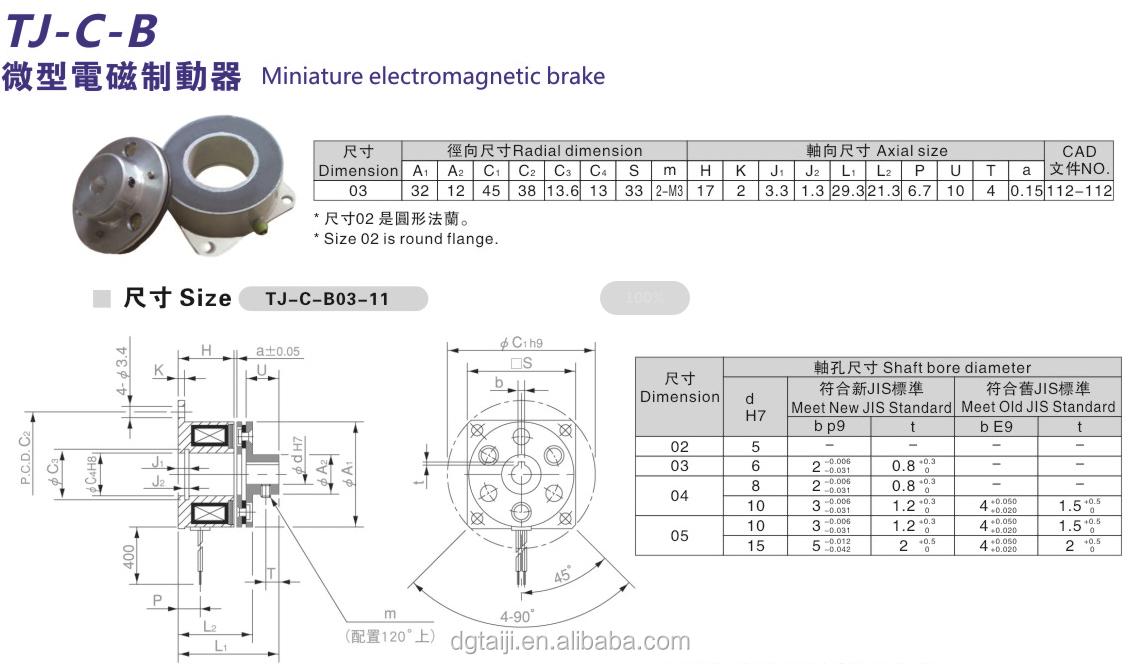 24v dc pequeno micro embreagem eletromagnética