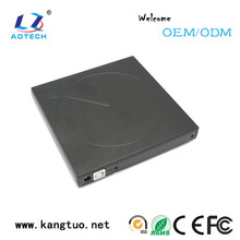 rubber hdd case CD-ROM case/laptop CD-ROM