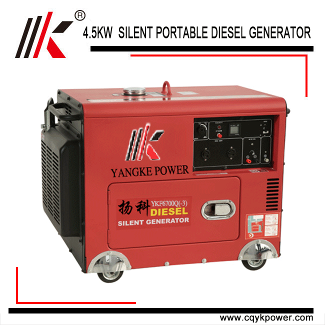 LOW RPM 5KW 220V PERMANENT MAGNET ELECTRIC DYNAMO PRICE ONLINE SHOPPING INDIA FROM CHINA FACTORY SMALL DIESEL GENERATOR