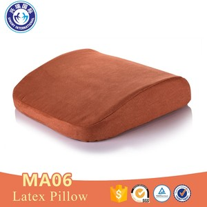 Latex Foam Car Seat Cushion