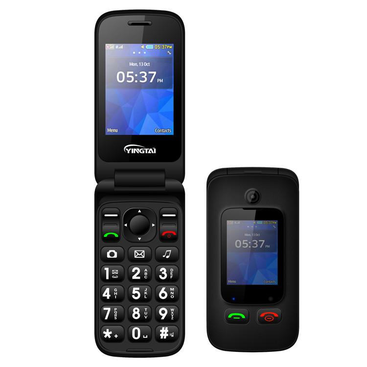 "4G 2.8 ""Dual SIM ปลดล็อกดีใช้ GPS Android capacitive โทรศัพท์สำหรับอาวุโส"
