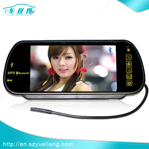 7 inch Resolution car lcd monitor with MP5 and bluetooth