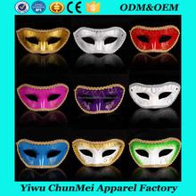 2017 Carnival Dancing Party Ladies Masquerade Party Mask Plastic halloween masks for sale