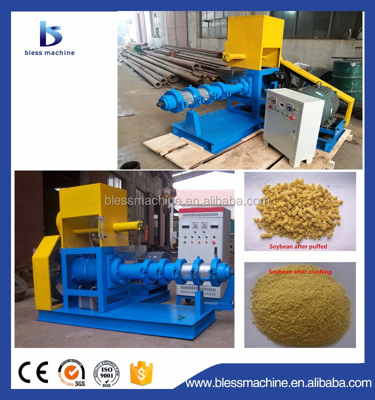 2018 Manufacture wholesale Rice Bran Oil Extruder Machine exhibited at Canton fair