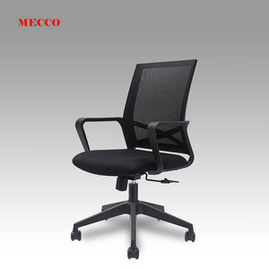 office swivel chair task for sewing Wholesale armchair office or visitor chair