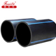 Best quality nice price SDR 11 25mm Black Plastic Underground Polyethylene HDPE Pipe for Irrigation