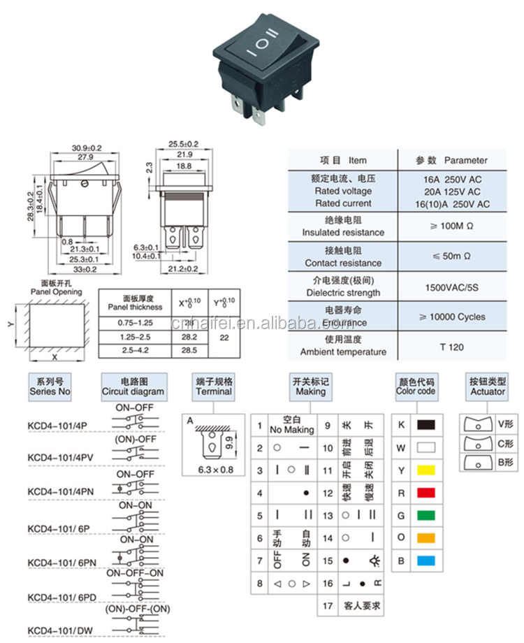 High Quality Wiring A Rocker Switch Diagram 6pins Kcd4 Dpdt Momentary T105 Rocker Switch View Rocker Switch Haifei Product Details From Yueqing Haifei Electronics Co Ltd On Alibaba Com