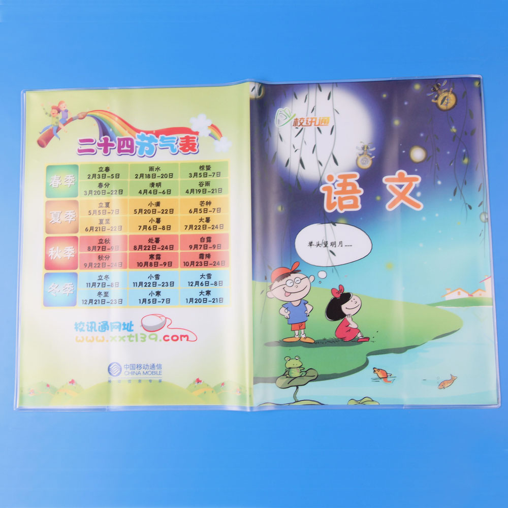 Wholesale a3 plastic pvc book cover