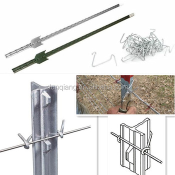 t post menards, View t post menards, Dunqiang Product Details from Hebei  Dunqiang Hardware Mesh Co , Ltd  on Alibaba com