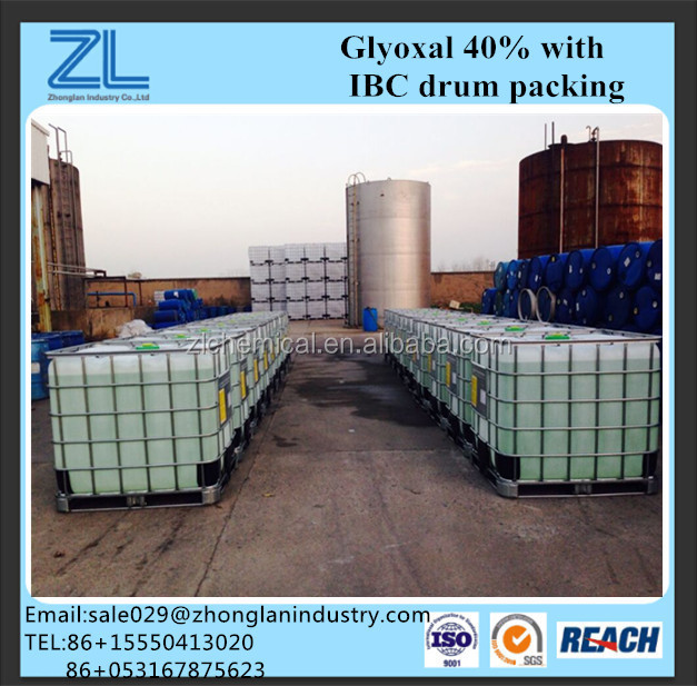 Glyoxal 40% used as Dyestuff Intermediate ,CAS NO.:107-22-2