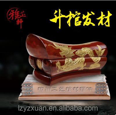 2017 Popular Chinese Wood Crafts Home Feng Shui Lucky Ornaments Antique Engraving Dragon Liuzhou Coffin