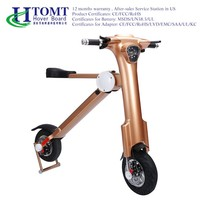 2016 new products 13 inch two wheel self balancing electric scooter with 350W motor