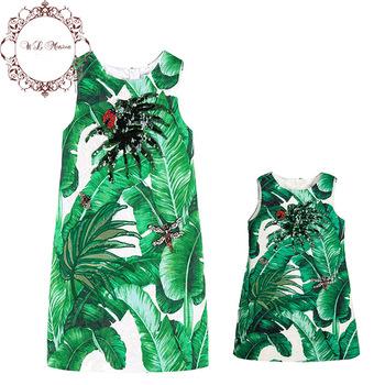 Gaun Model Baru Desain Gaun Pesta Rok Ibu Dan Anak Perempuan Ibu Dan