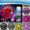 High Quality Removable Car Wheel Color Change Rubber Paint Spray