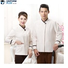 New design clean uniform housekeep staff