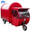 2017 New Design Fast Food Truck Mobile Food Trailer