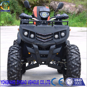 atv quads bikes utility atv farm vehicle 250cc