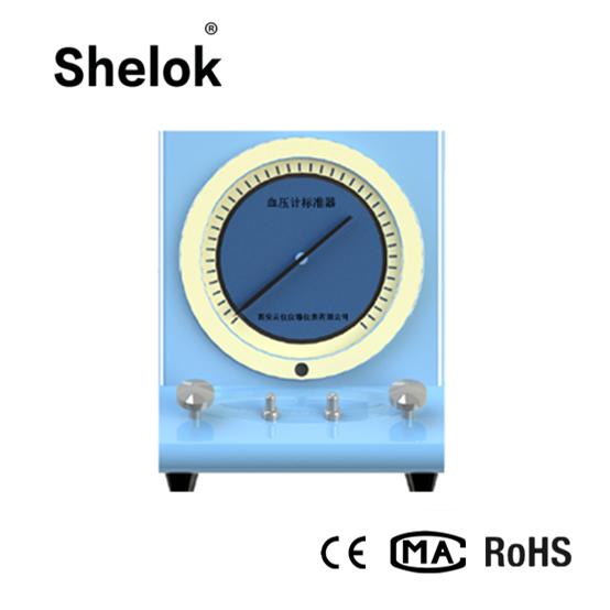 digital-sphygmomanometer.png