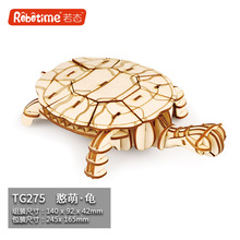 Sea Animals 3D Wooden Turtle Jigsaw Puzzle Toys