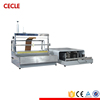 cellophane overwrapping machine,perfume box cd DVD cosmetic tea box wrapping machine, perfume packing machine