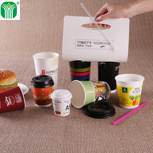 custom logo printed coffee paper cup with free sample