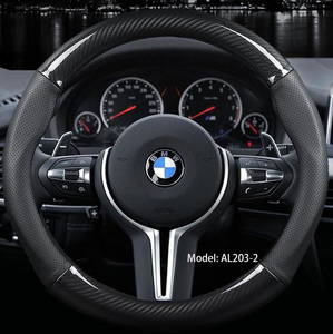 Luxury super fiber leather carbon fiber car steering wheel cover