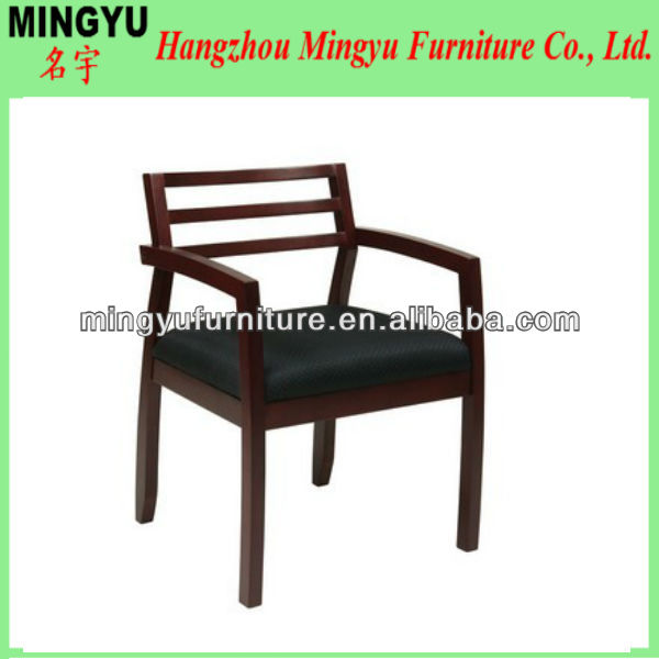 Office Wooden Visit Chair with Fabric Seat Mahogany Finish