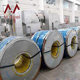 Inox 430 Coil Made Jiujiang Wire Rod Cold Rolled Stainless Steel Circle