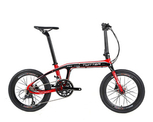 China Fast Speed Mini Carbon Fiber Folding Bike 20 inch for Sale
