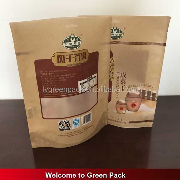 stand up food bag resealable meat packaging shrink plastic bags for frozen food