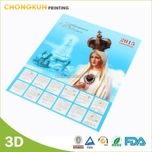 New Design Popular Model Printable Calendar 2014