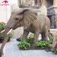 KANO-053 Hot Sale Animatronic African Elephant