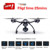 2018 new hot sake professional drone with 4k hd camera and 1080p wifi fpv like phantom drone dual battery support