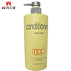 /product-detail/best-hair-cream-dry-hair-laser-deep-hydrating-hair-treatment-60685924527.html