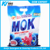 Detergent factory/washing powder price/raw materials for detergent powder making
