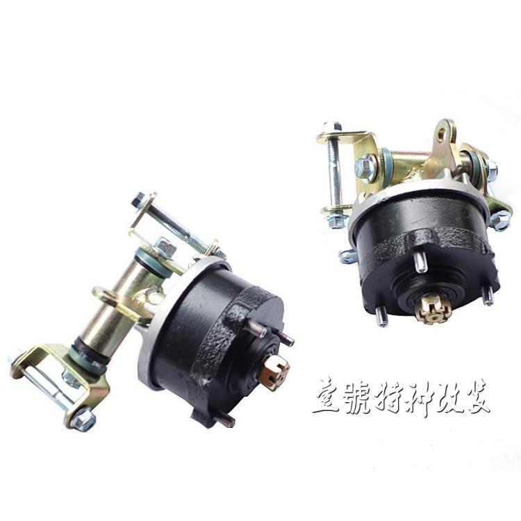 Latest Collection Of Atv Go Kart Karting Utv Buggy Front Drum Brake Steering Knuckles With Three Holes Lugs Wheel Flange Hub Big Clearance Sale Go Kart Parts & Accessories