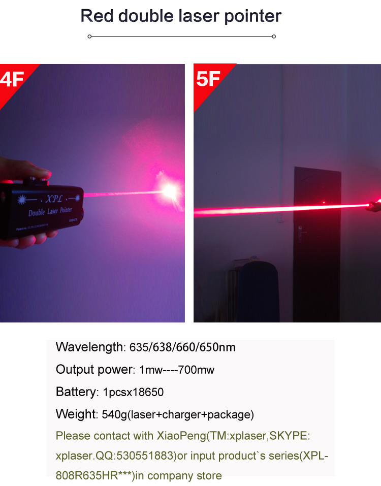 XPL double laser pointer for laser man show