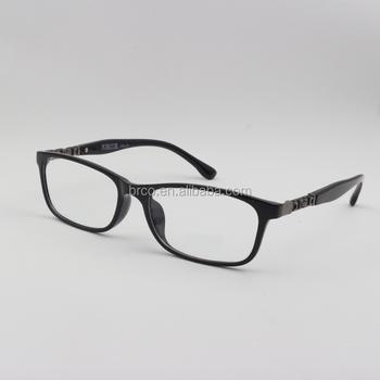 2017 Stylish Japanese Black Cool Tr 90 Glasses Optical Frame For Men ...