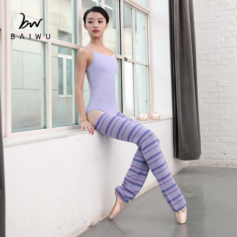 117146020 High Quality Ballet Striola Long Dance Leg Warmers
