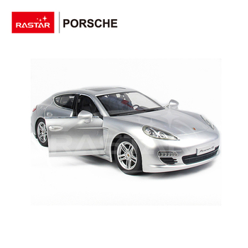 Porsche Radio Control Toy Car For Kids