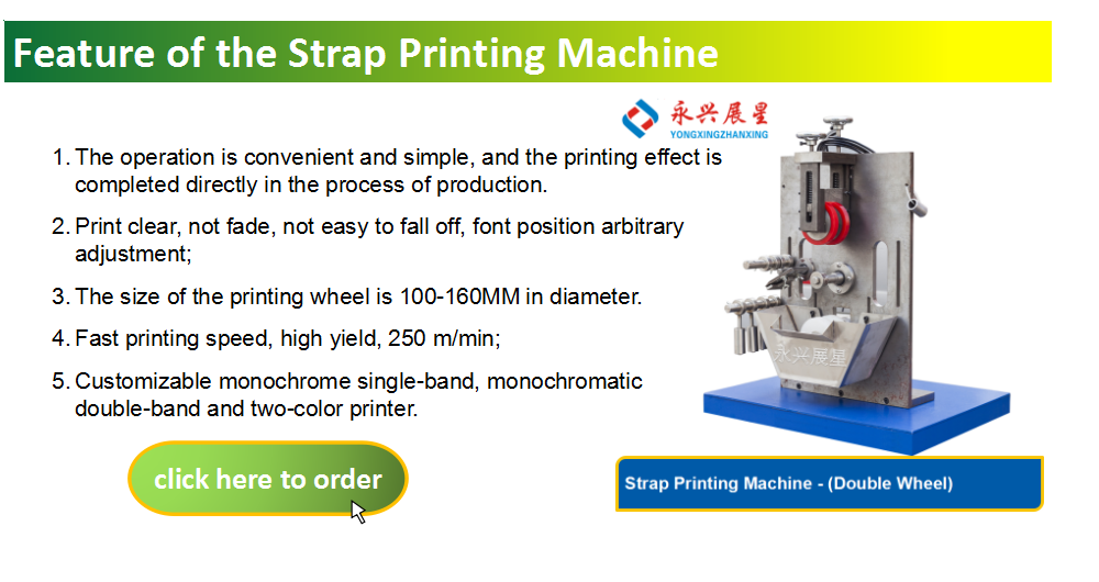250-350KG/H PET Strap 1 Screw 4 Strap Extrusion Line