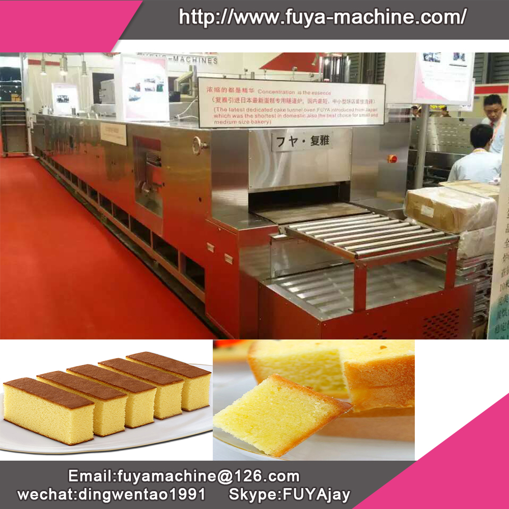 Fast Food Restaurant Electric Tunnel Baking Oven For Naan