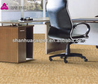 berber carpet tile from Shanhua carpet