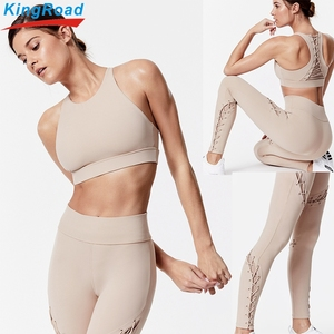 Fashion custom nude color blank womens yoga padded cross sports bra and tights