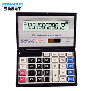 mileage calculator wholesale calculator suppliers alibaba