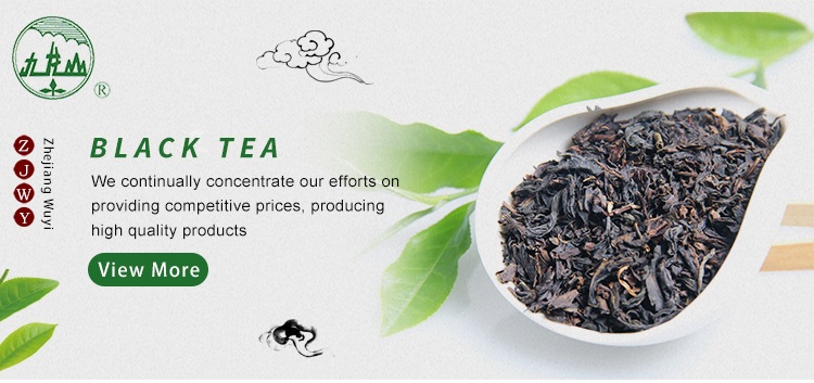 Hot Selling Chinese High Quality Arabic African Ctc Black Tea - 4uTea | 4uTea.com